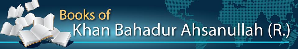 Books Of Khan Bahadur Ahsanullah (R)