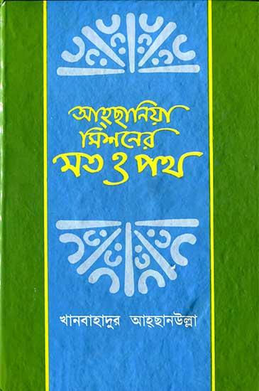 Prothom-Pora